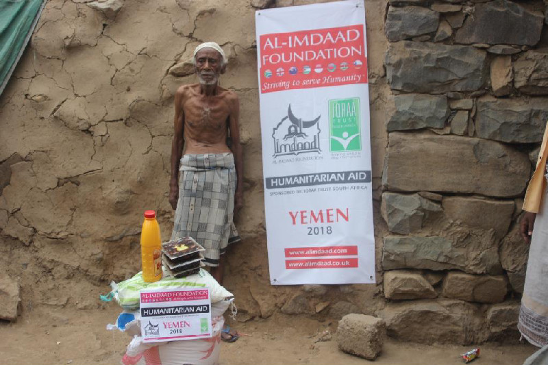Food insecurity has left a shocking toll on the Yemeni populace as evident in this image