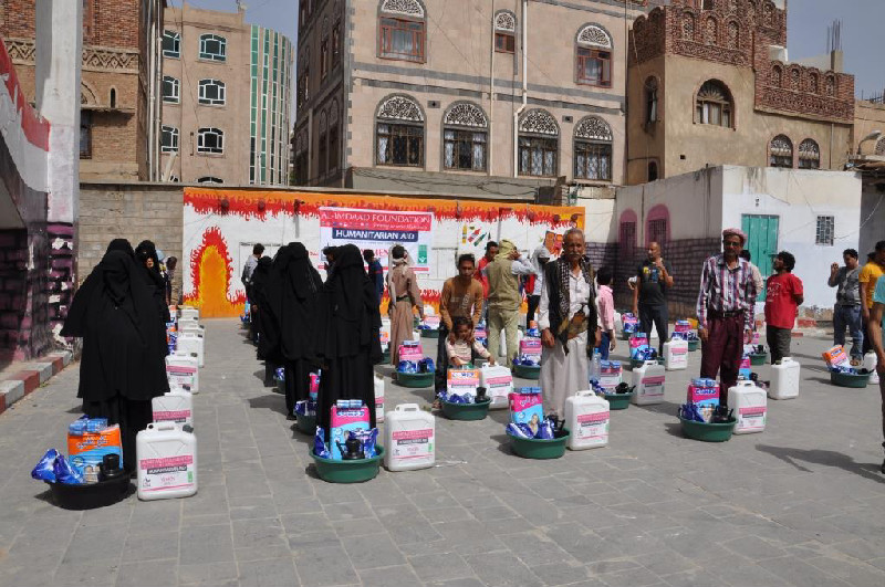 Recent distributions took place in three locations including the Amanah al Asima administrative district, the island of Socotra and the Wusab Governorate