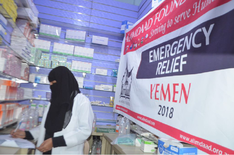 Only 50% of medical facilities in Yemen are still operational and require consistent support